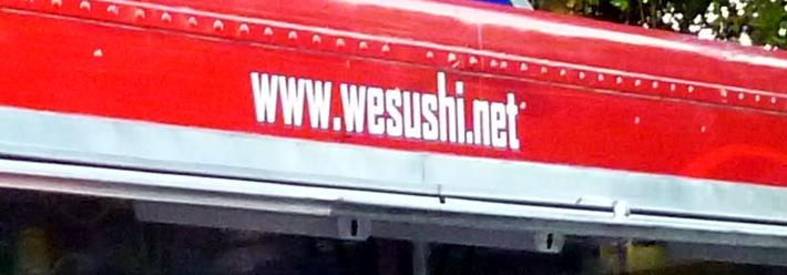 Wesushi