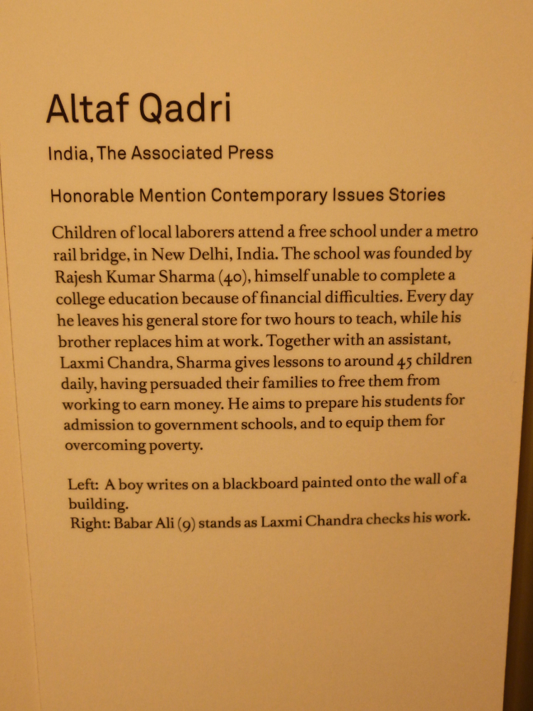 Altaf Qadri