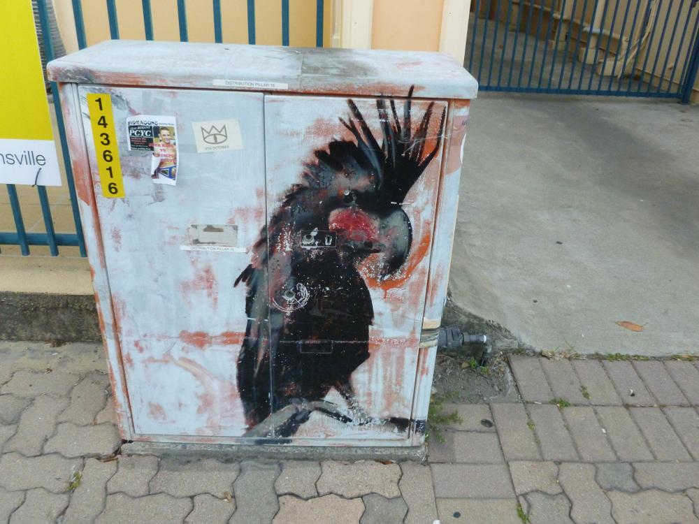 Utility box 1