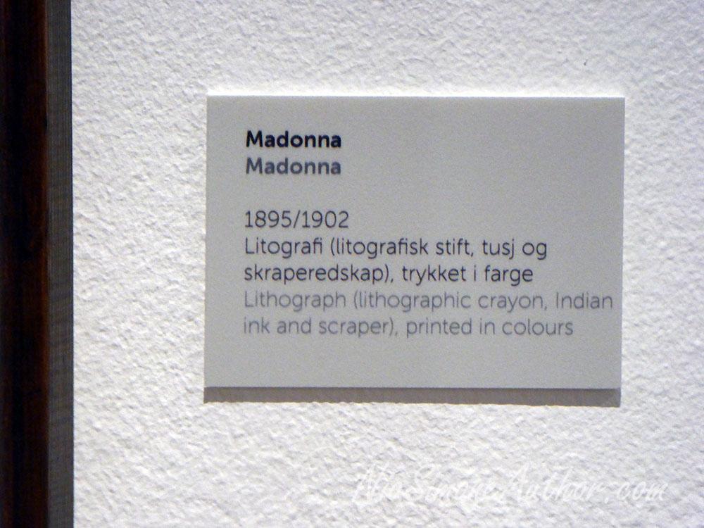 Edvard-Munch-Museum-3