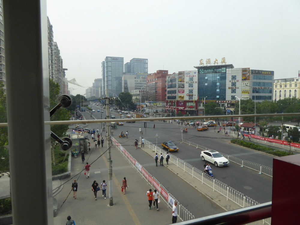 Beijing-wudaokou-from-train-station