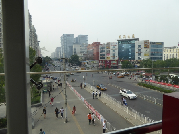 Beijing-wudaokou-from-train-station